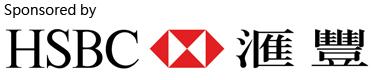 HSBC logo_en