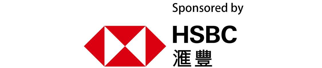 hsbc logo(website)-eng