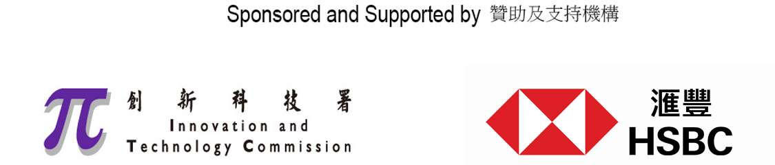 website logo 2020